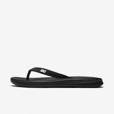 Nike zapatillas para hombre solay negro/negro/blanco
